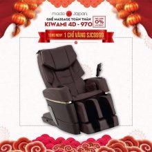 ghe-massage-toan-than-kiwami-4d-970-japan-g13001551832378010 (1)
